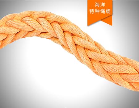 高强力系泊缆