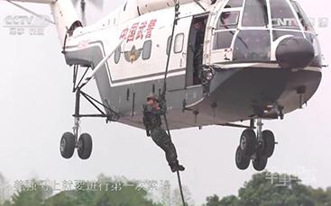 中国武警集训